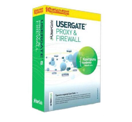 Caixa software usergate proxy e nat server
