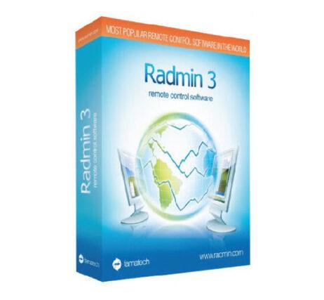 Radmin 3.5 - remote administrator 3.5
